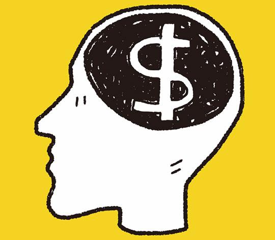 Mutluluk ile Para Arasındaki Tuhaf İlişki
